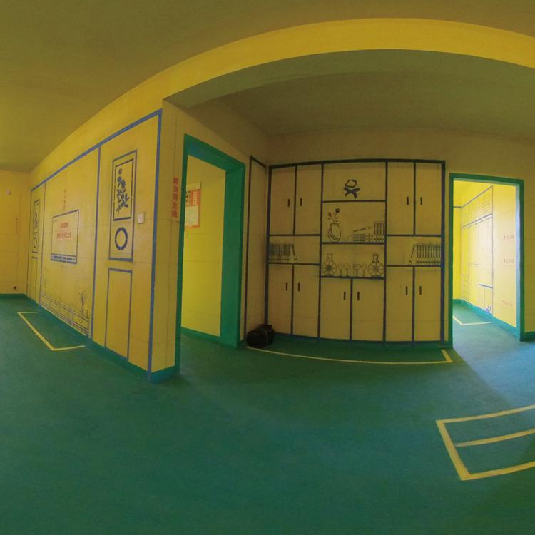黄墙绿地的作用是什么 黄墙绿地的介绍
