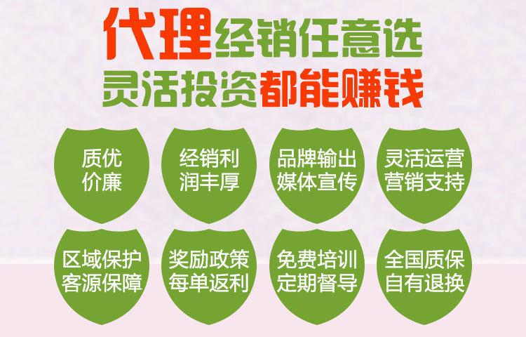 【丝买建材】系列产品全国经销/0元加盟限时预订中!!!