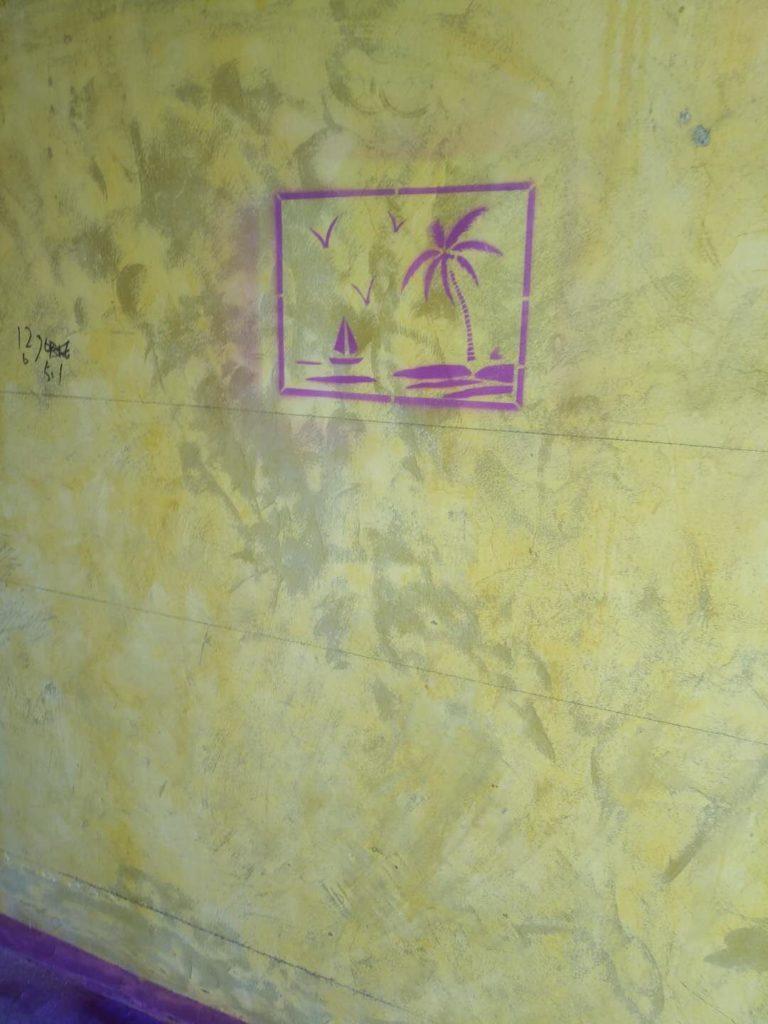 通和易居南苑-黄墙绿地/全景放样