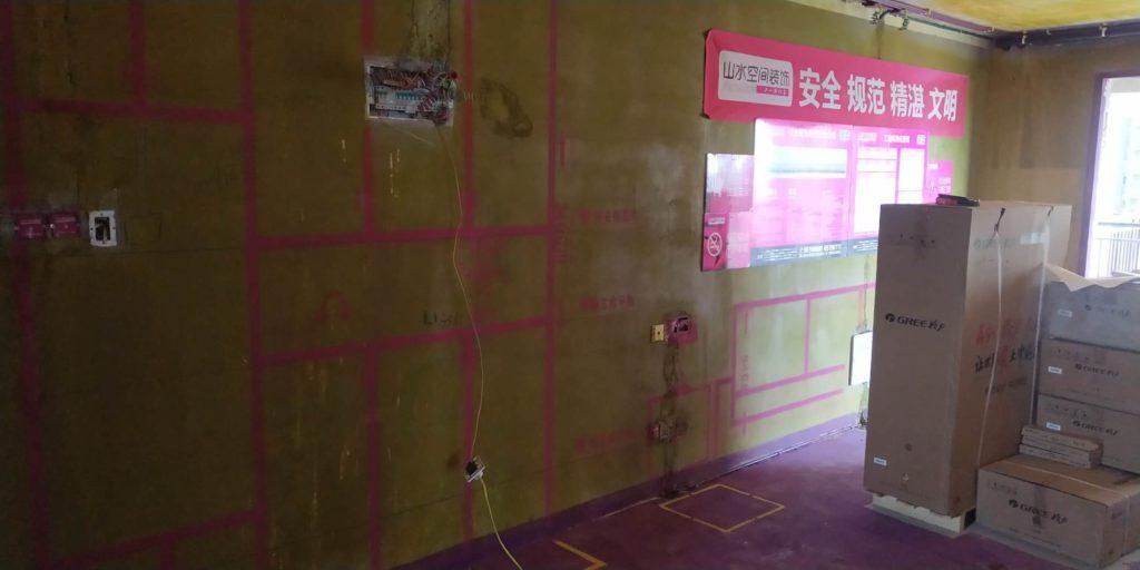 中海滨湖公馆-黄墙绿地/全景放样