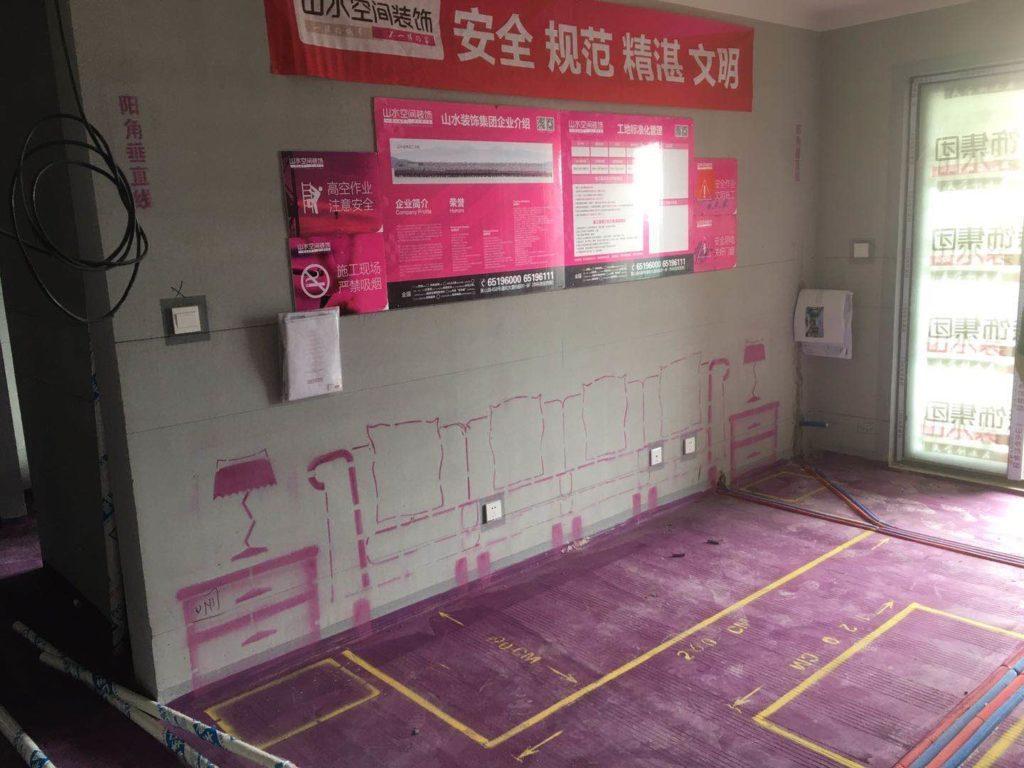 西山林语-黄墙紫地/全景放样