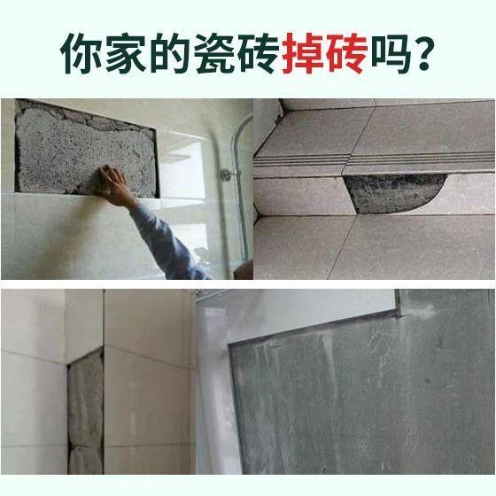 瓷砖背胶的前世今生,为什么贴砖要刷背胶,施工时这几点要特别注意