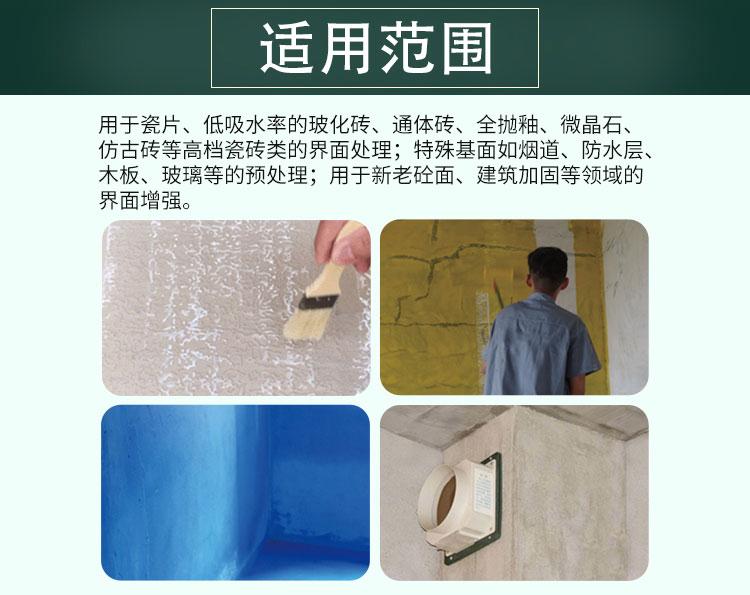 瓷砖背胶可以滚墙吗 瓷砖背胶使用方法有哪些