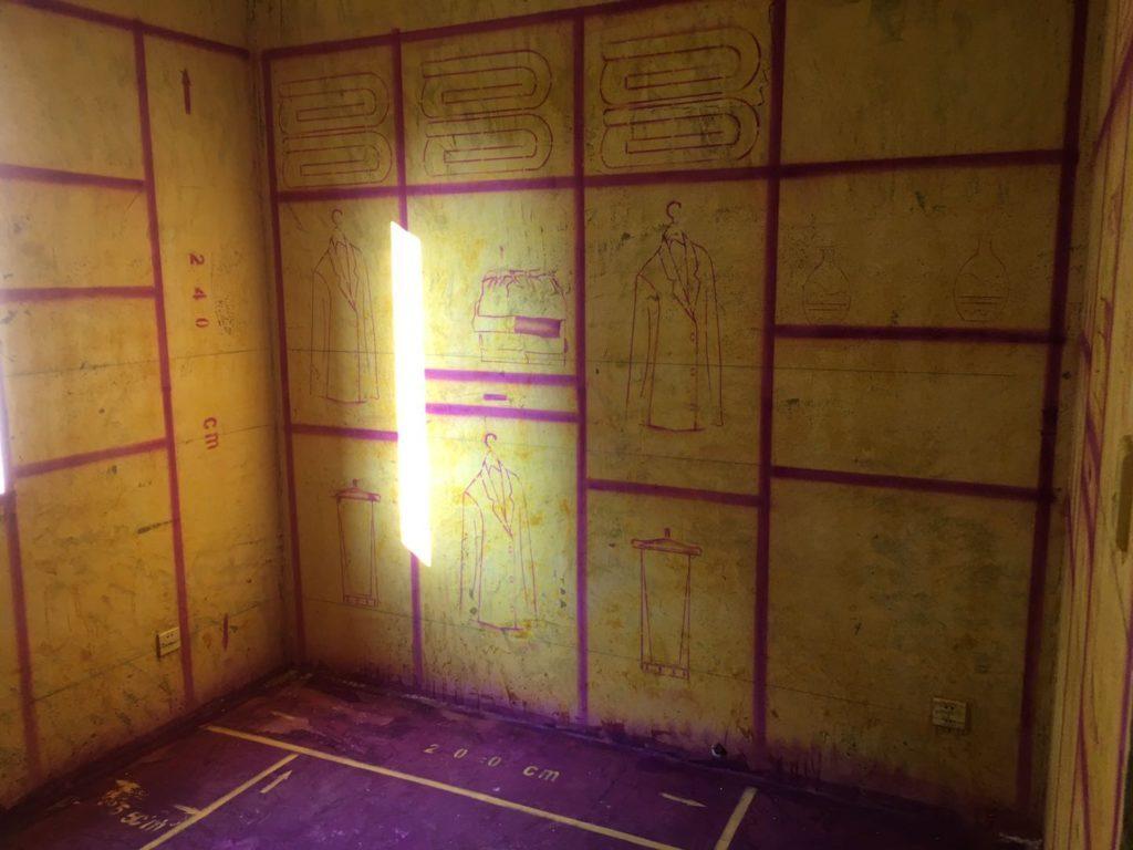 香榭水都-黄墙紫地/全景放样