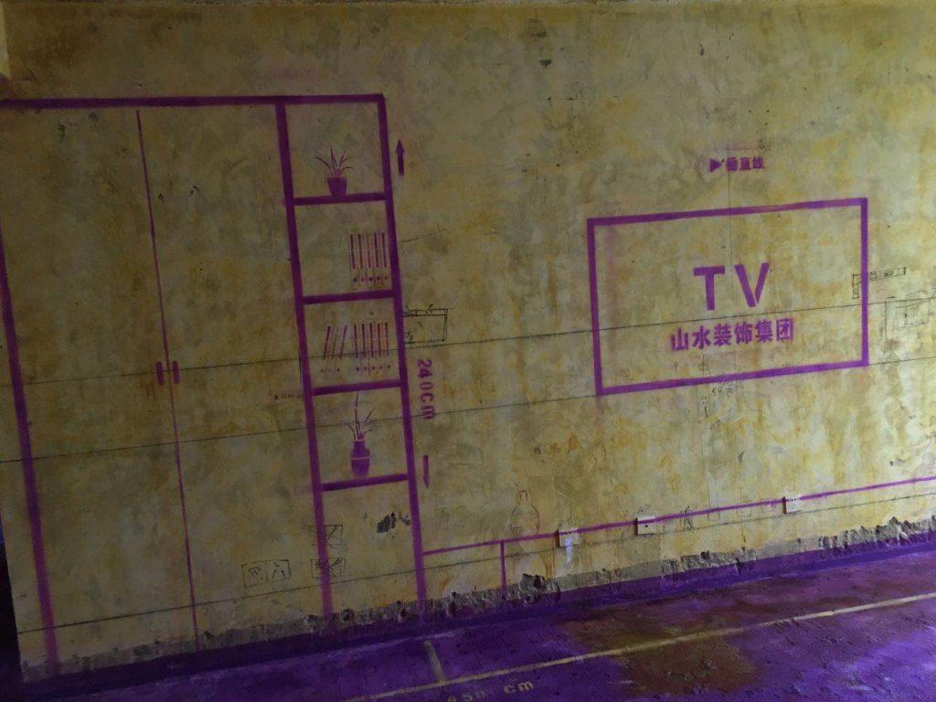 金色池塘2期-黄墙紫地/全景放样